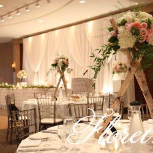 Adath Israel Congregation Wedding | Wedding Flowers Toronto