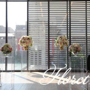Gardiner Museumg Wedding | Wedding Flowers Toronto