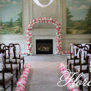 graydon_hall_wedding_flowers_ceremony